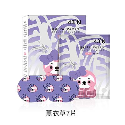 日本 北纬43度快乐大饼营蒸汽眼罩(7片)薰衣草