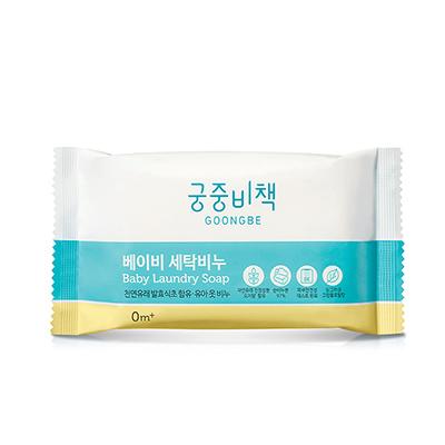 韩国宫中秘策 婴儿宝宝儿童洗衣皂(200g)花香型