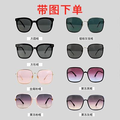 (直发)日本KISHINE 墨镜/太阳镜(1副)带图下单