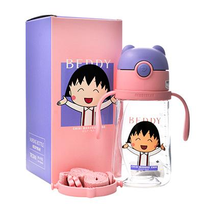 韩国杯具熊 樱桃小丸子联名萌宠学饮杯(380ml)配礼袋