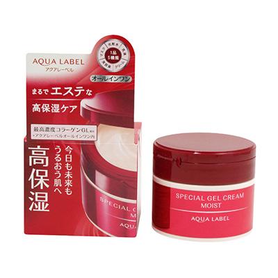 日本Shiseido 资生堂水之印弹力保湿五效合一面霜(90g)可当睡眠面膜