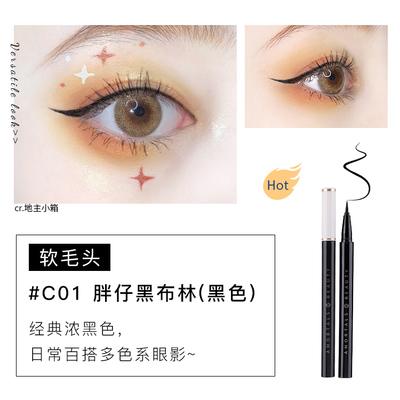 韩国AMORTALS 尔木萄彩色眼线液笔(0.5ml)C01#胖仔黑布林