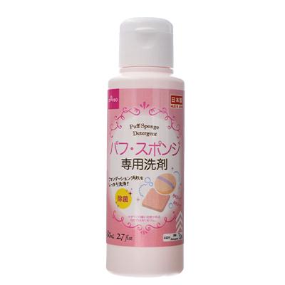 日本大创DAISO 海绵粉扑专用清洗剂(80ml)