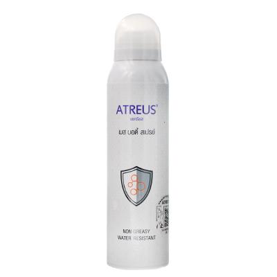 泰国ATREUS 牛奶防晒喷雾SPF50(150ml)
