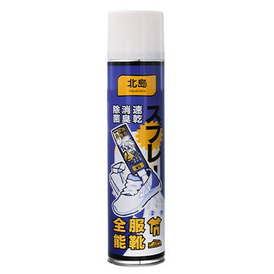 日本北岛 衣服鞋子除臭速干喷雾(400ml)