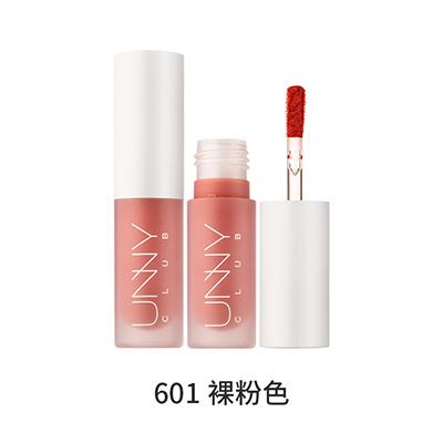 韩国UNNY 绒雾哑光唇泥/唇釉(2.8g)601#裸粉色