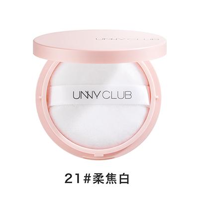 韩国UNNY 柔缎修颜定妆散粉(12g)21#柔焦白