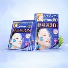 日本Kracie 肌美精超浸透保湿3D面膜(4片)蓝色-随机发
