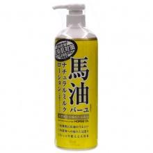 日本北海道LOSHI马油身体乳(485ml)保湿滋润修复