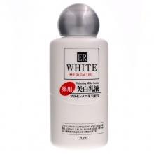 日本大创DAISO ER胎盘素美白乳液(120ml)
