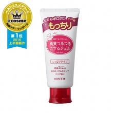 日本COSME大赏 Rosette诗留美屋面部去角质凝胶(120g)粉色 保湿款