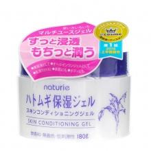 日本naturie 薏仁保湿补水啫喱面霜 (180g)