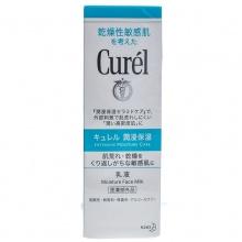 日本Curel 珂润润浸保湿乳液(120ml)