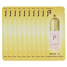 韩国whoo后 拱辰享美玉琼精华隔离霜(120袋/包)粉色