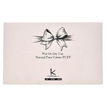 韩国Kosrela 纯棉洁面巾/洗脸巾/卸妆巾(50张/盒)大号