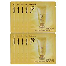韩国whoo后 拱辰享美 黄金奢华经典防晒bb霜SPF20(10袋)黄色-新版