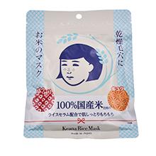 日本 石泽研究毛孔毛穴抚子国产大米面膜(10枚入)