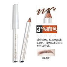 日本Shiseido 资生堂六角眉笔防水防汗易上色(1.2g)3#浅咖色