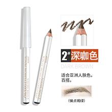 日本Shiseido 资生堂六角眉笔防水防汗易上色(1.2g)2#深咖色