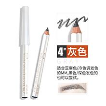 日本Shiseido 资生堂六角眉笔防水防汗易上色(1.2g)4#自然灰