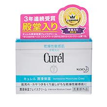 日本Curel 珂润润浸保湿滋养面霜(40g)敏感肌用