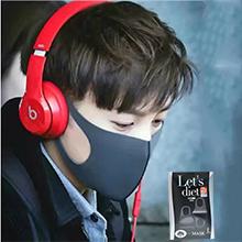 韩国lets diet 防雾霾口罩(1盒/4个)鹿晗 众明星同款