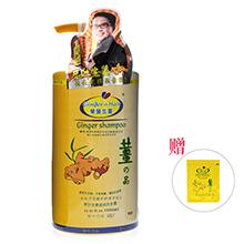 香港琴叶 姜汁/老姜王控油洗发水(1000ml)