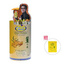香港琴叶 姜汁/老姜王去屑洗发水(1000ml)