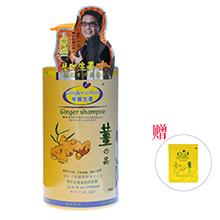 香港琴叶 姜汁/老姜王滋润洗发水(1000ml)