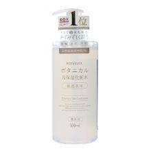 日本NICE QUICK 好优可无添加高保湿化妆水(500ml)敏感肌可用-随机发