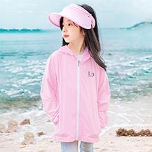 特-韩国lets diet 儿童透气防紫外线防晒衣UPF50+(1件)粉色