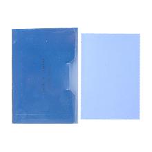 日本NUSVAN 脸部控油吸油纸(50片)蓝色