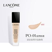 Lancome 兰蔻持妆粉底液SPF38(30ml)#PO-01自然粉调