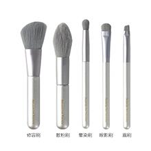 日本NUSVAN 迷你动物毛化妆刷套装(5支)银色