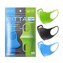 日本PITTA 防紫外线防花粉透气儿童口罩(3枚)男童款