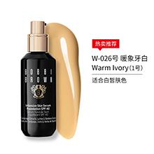 BOBBI BROWN 芭比波朗虫草粉底液SPF40(30ml)新款W-026#暖象牙白-随机发