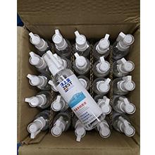 满500赠品-泽上堂 抑菌液/消毒液/除菌喷雾(100ml)免洗洗手液