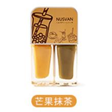 日本NUSVAN 奶茶双色撕拉指甲油(4g*2)芒果抹茶