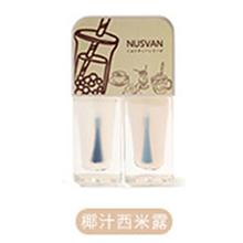 日本NUSVAN 奶茶双色撕拉指甲油(4g*2)椰汁西米露