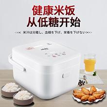 (直发1个包邮)日本VDADA 降糖电饭锅(3升)