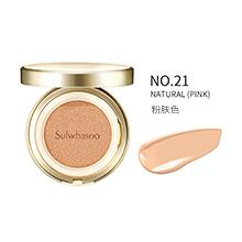 韩国雪花秀 采淡致美气垫SPF50+(15g+15g替换装)21#粉肤色-新款
