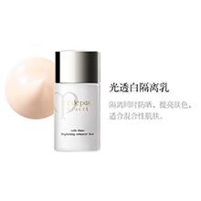 日本CPB 光透白妆前乳/隔离乳SPF35(30ml)白管