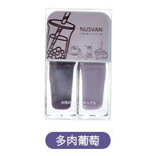 日本NUSVAN 奶茶双色撕拉指甲油(4g*2)多肉葡萄