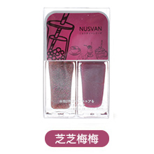 日本NUSVAN 奶茶双色撕拉指甲油(4g*2)芝芝莓莓