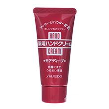 日本Shiseido 资生堂药用尿素特润护手霜(30g)红管