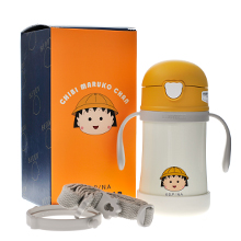 韩国杯具熊 樱桃小丸子联名儿童学饮保温杯(280ml)黄色上学小丸子-配礼袋