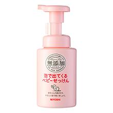 日本MIYOSHI 三芳儿童泡沫洗面奶(250ml)