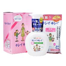 特-日本LION 狮王抑菌儿童洗手液湿巾套盒(250ml+10片)淡香型