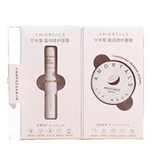 韩国AMORTALS 尔木萄润唇膏/唇膜护理2件套
