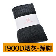 日本givenchy 纪梵希高腰收腹加绒打底袜(均码)踩脚厚绒1900D烟灰色
